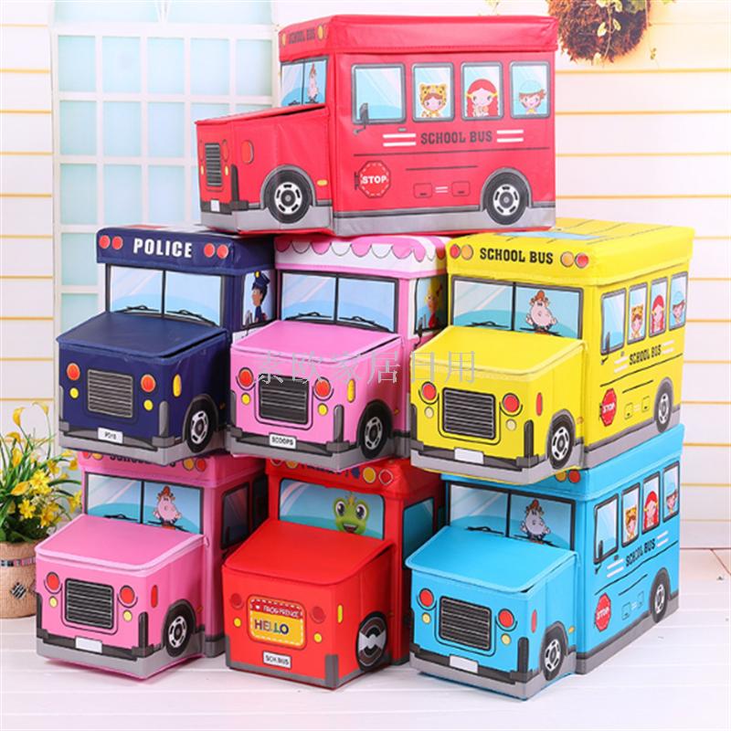 Fabulous Supply Folding Multi Function Cartoon Car Storage Box Forskolin Free Trial Chair Design Images Forskolin Free Trialorg