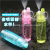 Creative outdoor sports plastic cup spray cup water cup children spray cup plastic water cup space cup