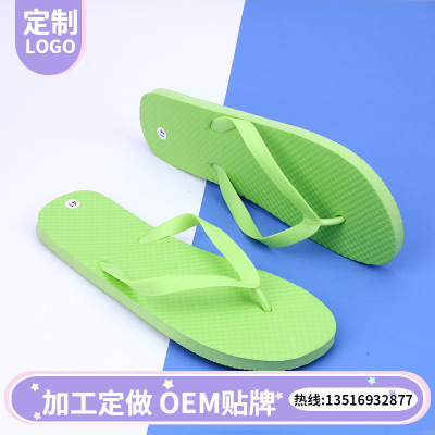 Brazilian Flip Flops PE Material Foreign Trade Slippers Women's Home Beach Shoes Support Custom Source Factory Goods