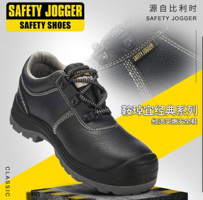 Safety Jogger saddle Safety shoes are anti-smash, anti-success, anti-slip, anti-static and safe in summer