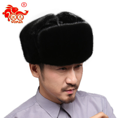 Men's mink fur cap 2017 new mink fur cap sheepskin lei feng cap presented to dad
