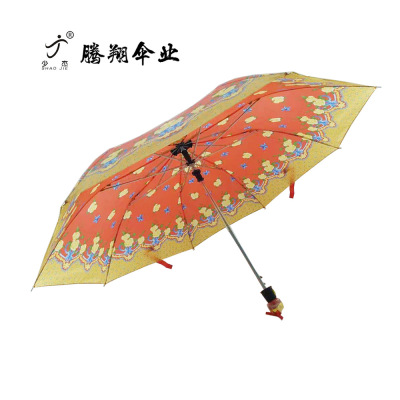 Wholesale Business 20 discount automatic umbrella Sunny Rain Dual folding umbrella gift Advertising umbrella umbrella LOGO