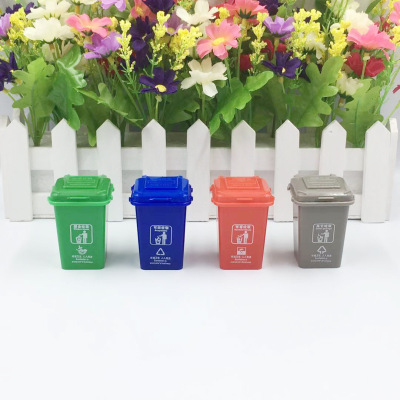 Play creative children's educational toys DIY eco-friendly crystal mud sorting garbage bucket filled with colored mud jelly mud