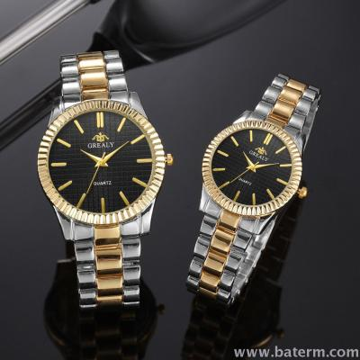 Beitengmeng round classic nail alloy men and women's watches quartz watches