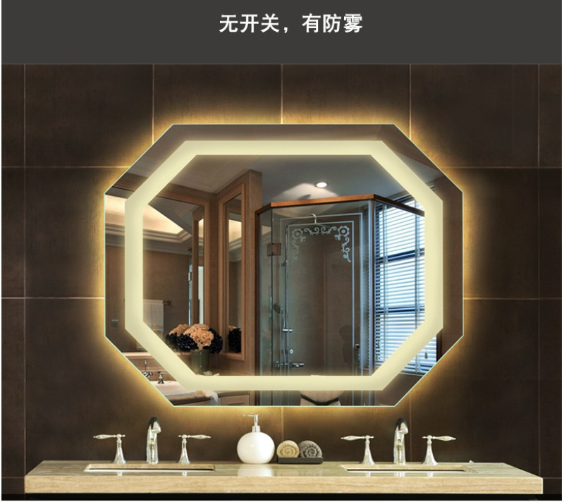 Supply Smart bathroom mirror wall-mounted frameless led ...