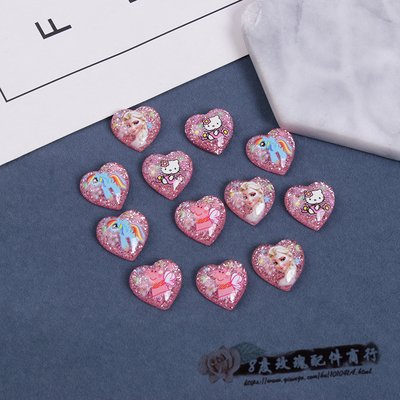 Heart-shaped frozen jewelry princess ring ear clip handmade finished DIY accessories resin flat plate
