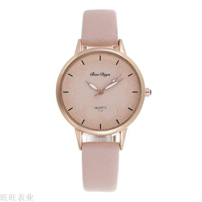 New four-leaf grass embossed women's watch hot style leather band women's watch Swiss movement quartz watch customized