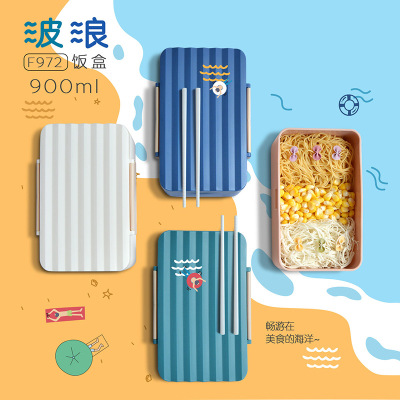 New wave rectangular crisper lunch box large capacity office lunch box students portable microwave bento box