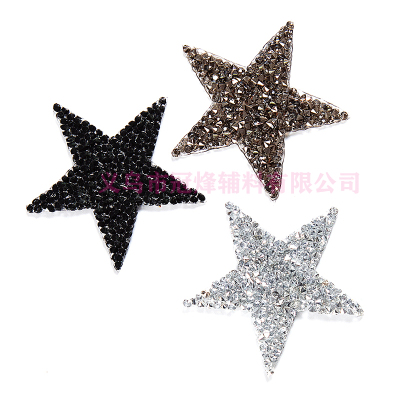 Hot drilling Hot drawing resin star manufacturers wholesale decoration Hot melt rubber bottom can be oriented other patterns