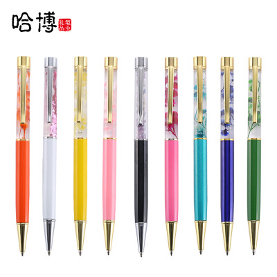 Hubbard fashionable creative water drill ballpoint pen business office stationery metal ballpoint pen signature pen neutral pen