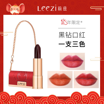 Leezi/Liz 5312 small leather bag lipstick three side three color black rose lipstick moisture easy to color