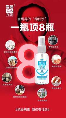 100 ml75 degree alcohol 84 germicidal disinfectant disinfectant household spray the disposable hand wash