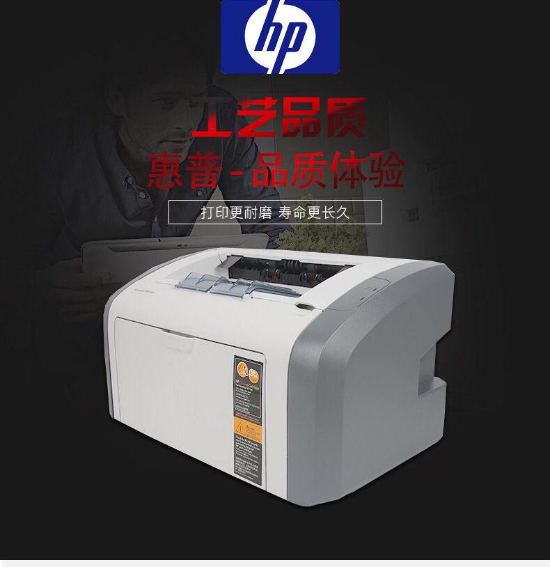 Supply Hp Hp 1020 Plus Printer Black And White Laser Printer Small Student Desktop Business Office Printer