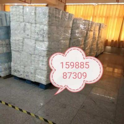 50pcsbaby diapers