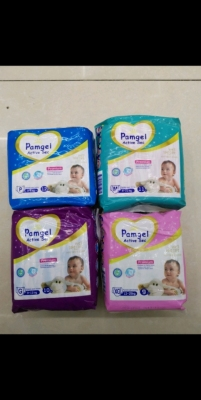 Baby Diapers Ultra-Thin Breathable, Baby Diapers