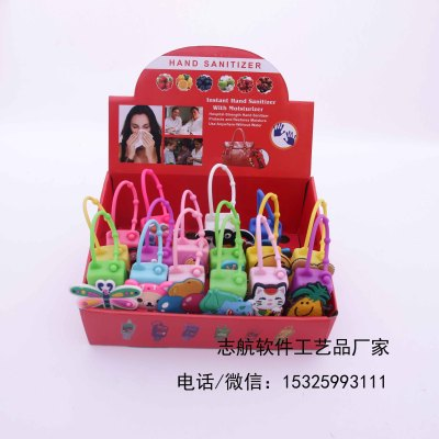 Manufacturers custom - made free - washing silicone cartoon free - washing hand sanitizer portable hand sanitizer