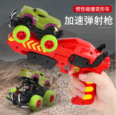 Dinosaur morphing car firing gun cross-border