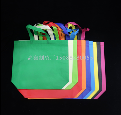 Spot 70g three-dimensional non-woven bag custom tote bags environmental bags shopping bags Needless advertising bags LOGO