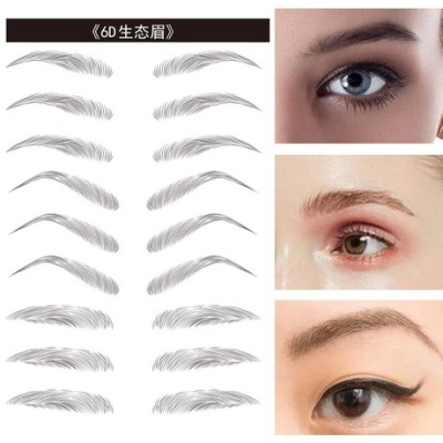 Customized 6 d eyebrow texture eyebrow waterproof eyebrow becomes water transfer printing web celebrity 3 d ecological eyebrow paste series A