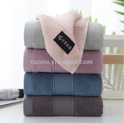 Tuo Ou Textile cotton artemsia archangel antibacterial years the -quiet towel 34 * 74 cm, love yourself, love your family