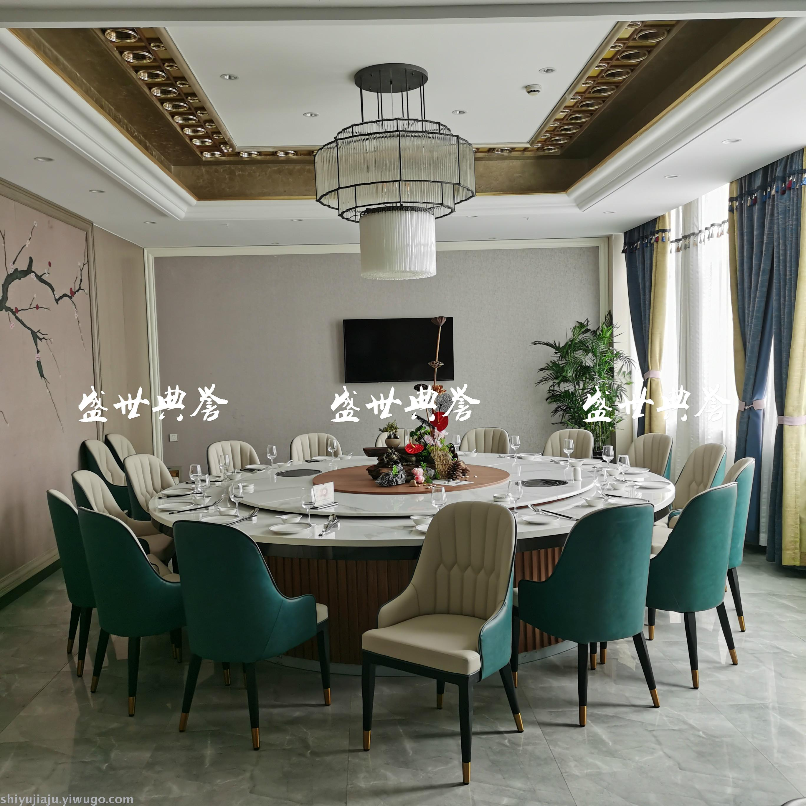 Hotel Room Electric Dining Chair Tea, Pineapple Dining Room Chairs