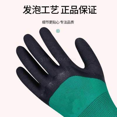 13 needles foaming wear - resistant work building anti - slip breathable plastic rubber with rubber labor site work gloves