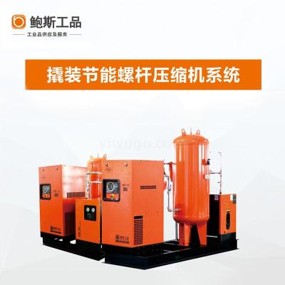 Bosi product yinuo series skid-mounted energy-saving screw compression all-in-one machine air compressor 15KW