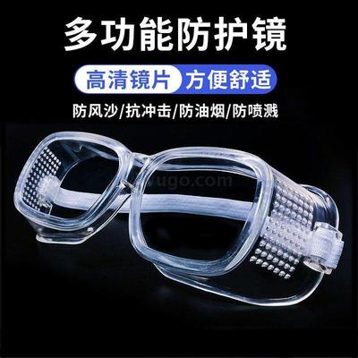 Goggles anti-Droplet anti-dust glasses for men and Women Riding Windproof anti-splash anti-dust Transparent