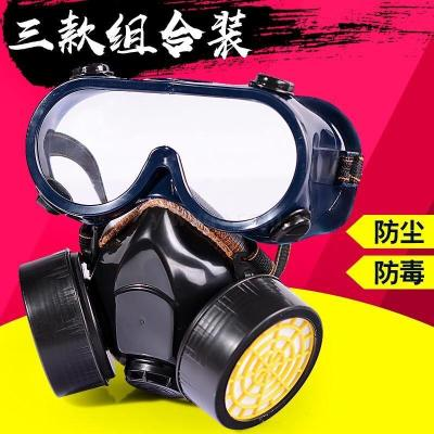 Two - tank dust mask spray paint to prevent harmful gas formaldehyde she dust respirator welding mask dust protection