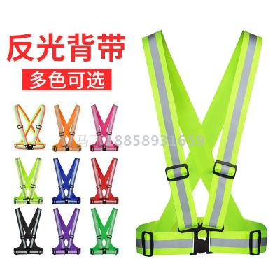 Elastic woven belt Elastic stretch and night riding driving of reflective strap and vest