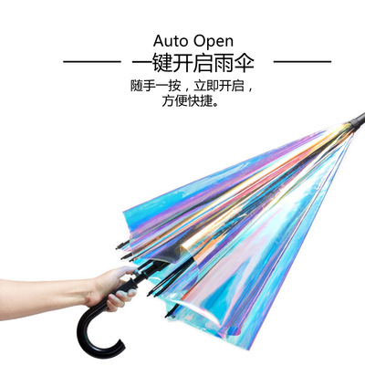 The 2018 new colorful Transparent umbrella with thickening ENING Laser Transparent umbrella with rainbow Film can be customized with automatic long handle umbrella