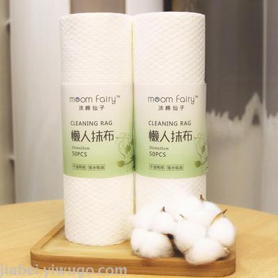 Dishcloth wipe table cloth absorbent environmental protection does not shed hair kitchen artifact thickening man dishcloth