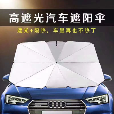 Sunshade umbrella inside the cooling and blocking light umbrella manufactured direct Car