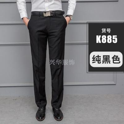 Slim summer business suit, straight leg, business suit, small foot, no ironing, casual, long trousers