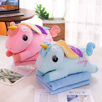 Unicorns air-conditioned doll soft doll office nap pillow gift plush toy
