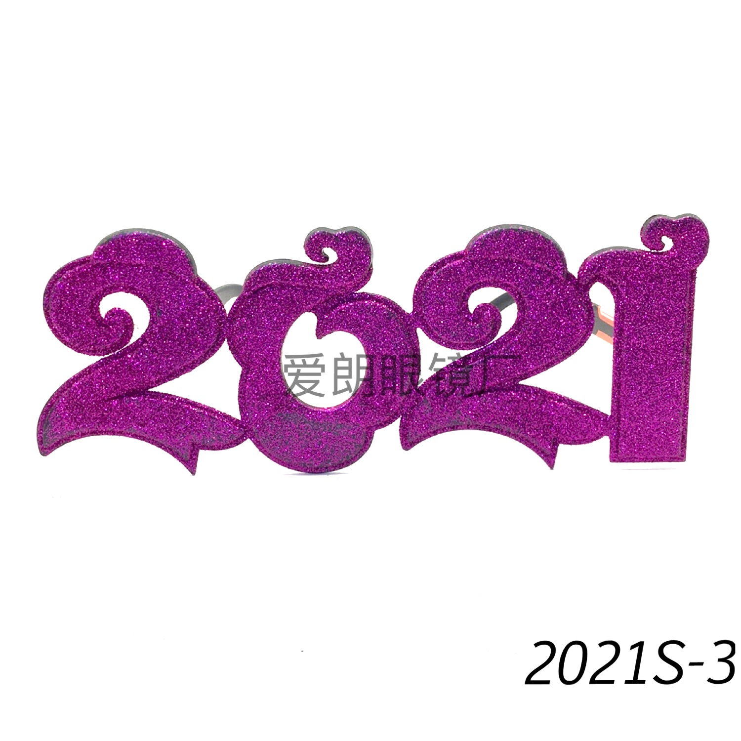 supply new year 2021 wacky spectacles to celebrate funny personality decorations party supplies yiwugo com