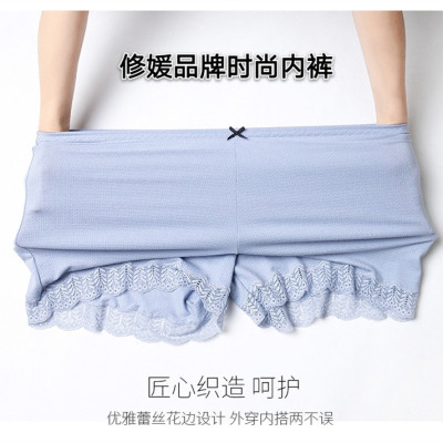 Yuan Yuan Large version of the waist without trace can also wear safety leggings