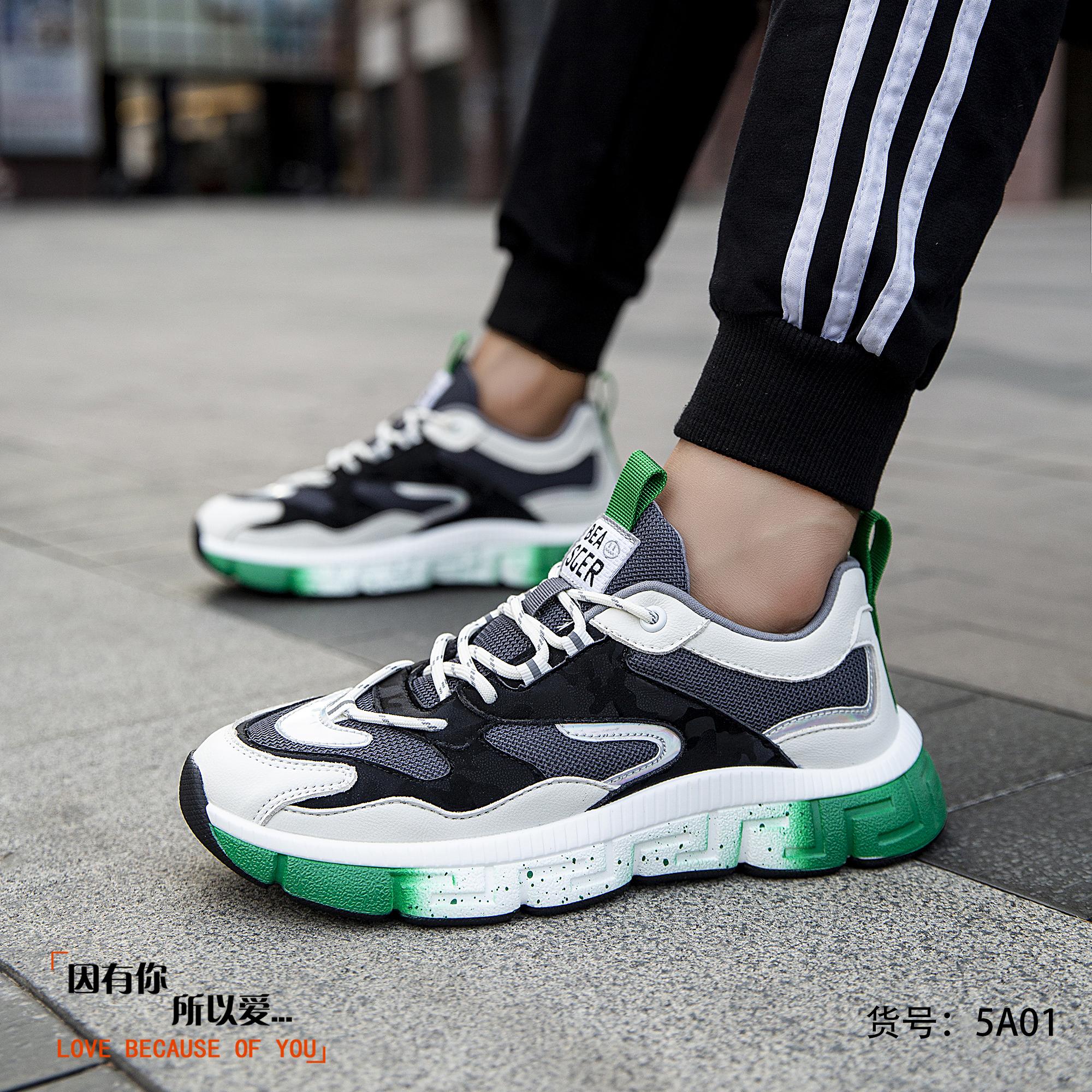 shoes fashion leisure high trainers