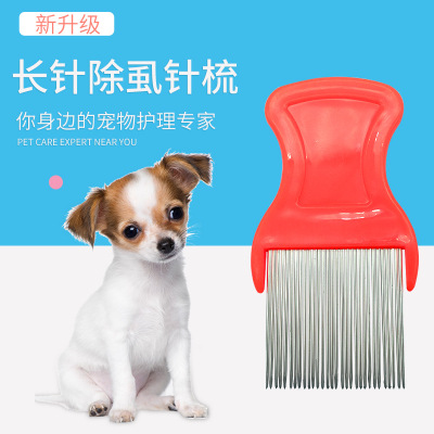 Manufacturers direct pet supplies long needle removal lice needle comb cat and dog cleaning stainless steel flea comb pet comb