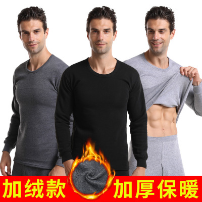 Men's Thermal Underwear Padded Velvet Cotton Jersey round Neck Thermal Underwear Set Youth Base Shirt Cotton Knitwear Long Johns