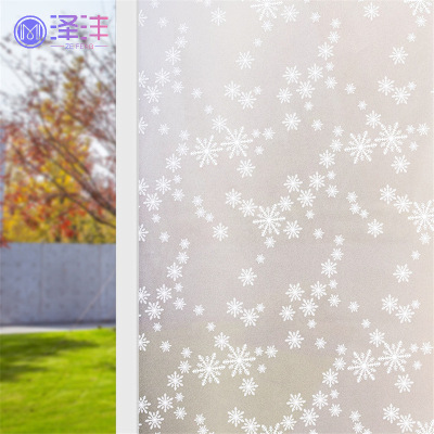 Glue-Free Scrub Paper-Cut for Window Decoration Static Glass Paste Anti-Privacy Christmas Snowflake Decorative Film Shading Window Sticker Insulation
