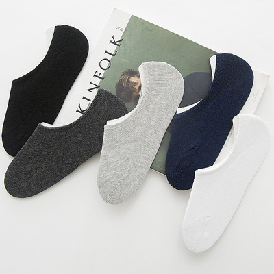 Boat Socks Men's Silicone Non-Slip Cotton Invisible Socks Summer Sports Socks Gifts Pure Cotton Socks Currently Available