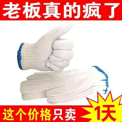 Cotton Thread Gloves Labor Protection Wear-Resistant Work Thickened White Cotton Yarn Thin Nylon Labor Protection Labor Site Work Gloves