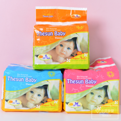 Multi-Specification Infant Breathable Dry Diapers Diapers Comfortable Soft Quick Wear off Instantaneously Absorbed and Dry