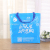 New Ad Bag Color Printing Knitted Hand Bag Customizable Logo Supermarket Shopping Non-Woven Bag Wholesale