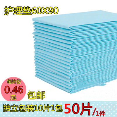 Elderly Urine Pad Adult Disposal Nursing Pad 60 Pieces Diapers 6090 Maternal Adult Thickened Baby Diapers Mattress