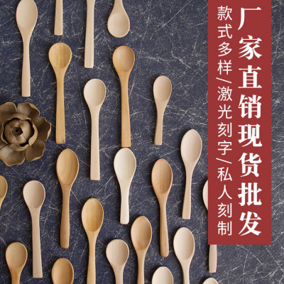 Factory Wholesale Small Wood Spoon Seasoning Small Spoon Custom Logo Honey Spoon Children Jam Spoon Wooden Spoon Medicine Spoon