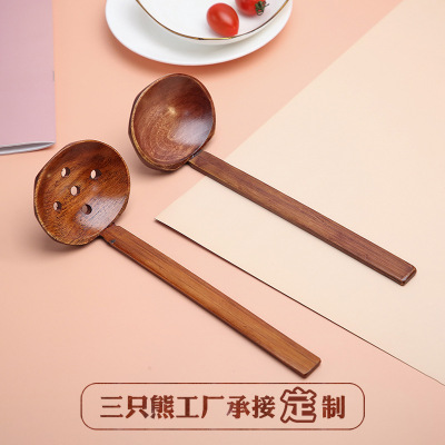 Japanese-Style Wooden Spoon Wooden Ramen Spoon Hot Pot Slotted Ladle Household Tableware Long Handle Large Cuisine Solid Wood Spoon