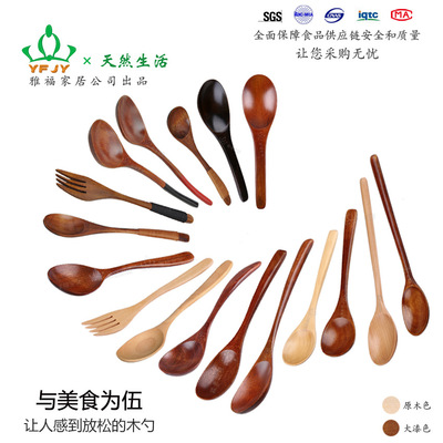 Yfjy Japanese and Korean Wooden Spoon Long-Handled Spoon Spoon Factory Direct Sales Export Wooden Spoon Ladle Four-Piece Set Wholesale
