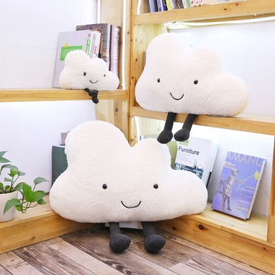 New Creative Cloud Pillow Plush Toy Customization Large Doll Prize Claw Doll Children's Gift Doll Wholesale